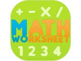 Icon: Math Workout Plus