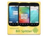 Icon: Advanced Bill Splitter