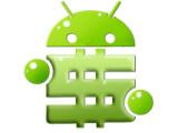 Icon: MoneyDroid Lite