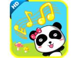 Icon: Bébé musique 1