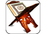 Icon: Quran Radio - Live 24 Hours!