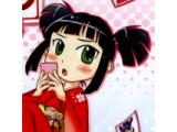 Icon: schöne Hiragana