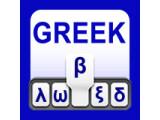 Icon: Greek Keyboard