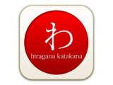 Icon: Farbe Japanisch Kana