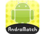Icon: Optimum app search
