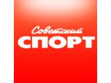 Icon: Советский с�орт