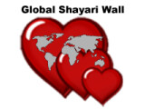 Icon: Shayari Wall