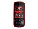 Bild: Nokia 5730 XpressMusic: Spezielle Tasten erlauben den Zugriff auf die gespeicherte Musik.