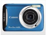 Bild: Canon Powershot A495: Knappe Ausstattung zum niedrigen Preis.
