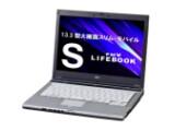 Bild: Fujitsu Lifebook FMV-S8390: Das erste Notebook, welches mit dieser Technik ausgestattet wird.