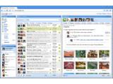 Bild: Google Wave: Kommunikationszentrale und Plattform für die gemeinsame Arbeit an Projekten und Dokumenten.