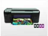 Bild: Der HP Photosmart C4680 ist ein einfaches All-in-One-Gerät, das mit zwei Patronen auskommt.