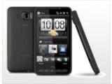 Bild: Voll bis unter den Displayrand: Das HTC HD2 bietet eine umfangreiche Ausstattung.