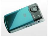 Bild: Kodak Zi8: Kompakter HD-Camcorder mit attraktivem Preis-/Leistungsverhältnis angekündigt.