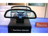 Bild: OLED-Prototyp eines Autorückspiegels von NeoView Kolon