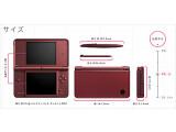 Bild: Nintendo DSi XL: Die größere Ausgabe der tragbaren Konsole erscheint hierzulande erst im ersten Quartal 2010.