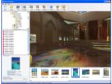 Bild: In wenigen Schritten stellt Photo! 3D Album einen virtuellen Rundgang durch ausgewählte Fotos dreidimensional dar.