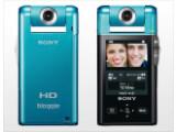 Bild: Sony MHS-PM5: Kompakter HD-Camcorder zum Preis von 170 Euro.