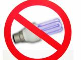 Bild: Bald verboten: Energiesparlampen sollen nach EU-Willen durch LED ersetzt werden.