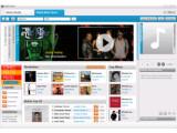 Bild: Startseite des Nokia Music Store