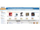 Bild: Startseite des Amazon Musikportals