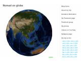 Bild: Apple hat den Kartenanbieter Poly9 gekauft: Eie Anwendung seiner 3D-Software Globe ist auf dieser Skype-Seite eingebaut. Bild: Screenshot
