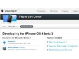 Bild: Für Entwickler veröffentlichte Apple die dritte Beta-Version des neuen iPhone OS 4, das ab Sommer 2010 für Endkunden bereitstehen soll.