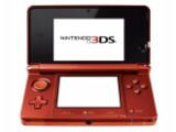 Bild: Erscheint Nintendos 3D-Handheld bereits im November?