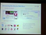 Bild: Auf der GDC wurde eine fertige Version des Chrome Web Store gezeigt.