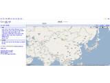 Bild: Google Maps China: Für den Kartendienst hat der Suchmaschinenanbieter angeblich keine Lizenz erhalten. Bild: Screenshot