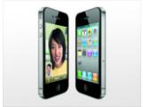 Bild: iPhone 4: Nutzer klagen über  Empfangsprobleme. Bild: Apple
