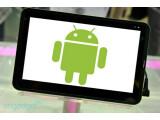 Bild: LG plant einen Android-basierten Tablet Computer. Bild: Engadget