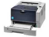 Bild: Maximal 250 Blatt fasst die Papierkassette von Kyoceras FS-1120D. Die Duplex-Funktion ist ebenfalls ab Werk dabei.