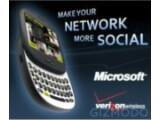 Bild: Microsoft Project Pink: Diese Werbung geistert bereits seit Monaten durchs Web.