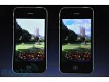 Bild: Neben einigen Fehlerbehebungen integriert Apple in iOS 4.1 auch eine Funktion, um HDR-Fotos aufzunehmen.