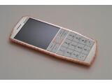 Bild: Nokia E-Cu: Das Konzept-Handy des Produktdesigners Patrick Hyland erzeugt Strom durch Wärme. Und sieht erfrischend anders aus.