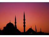 Bild: Türkei