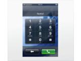 Bild: Unsichere Passwortsperre: Per Notruf können Unbefugte auf Telefondaten zugreifen. Bild: Screenshot