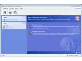 Bild: Acronis Migrate Easy hilft bei der Inbetriebnahme einer neuen Festplatte.