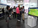 Bild: Aiwi ermöglicht das Spielen via Bewegungssteuerung ohne Konsole.