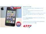 Bild: Nicht das aktuellste iPhone: Real bietet diese Woche das iPhone 3G S an.