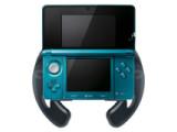 """Bild: Auf Amazon Japan findet sich bereits ein Lenkrad für """"Mario Kart 7""""."""
