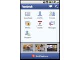 Bild: Android-Nutzer können nach einem Update auf Version 2.3.3 ihre Facebook-Kontakte nicht mehr mit dem Telefonbuch synchronisieren.