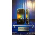 Bild: Ein angeblich von NTT Domoco stammender Flyer zeigt das Galaxy Nexus.