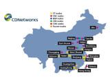 Bild: Mit CDNetworks deutet ICQ auch eine breitere Präsenz in China an.