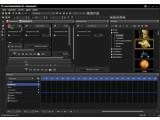 Bild: Corel MotionStudio 3D ist eine günstige Lösung für die 3D-Animation.
