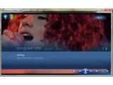 Bild: Darhtlos Youtube-Videos und Fotos von iOS-Geräten an den Windows Media Center übertragen: AirPlay für Windows Media Center macht's möglich.