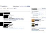 Bild: Derzeit verbreitet sich in Facebook ein Wurm, der sich als Stalker-App tarnt.