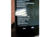 Bild: Auf diesem Bild soll das Nexus Prime zu sehen sein.