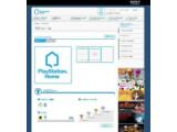 Bild: Das Eingeben einer PSN-ID hinter der Play Station Home-URL führt in Japan zu einer Darstellung der persönlichen Spieledaten des Nutzers.